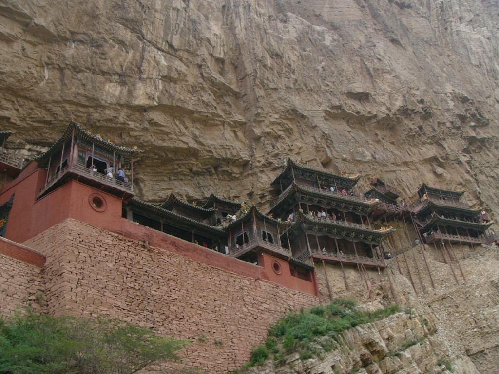 The Datong, China