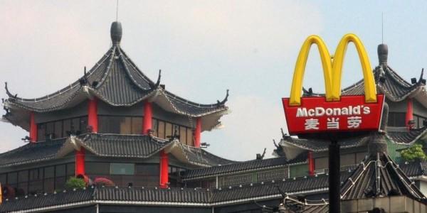 China-McDonalds