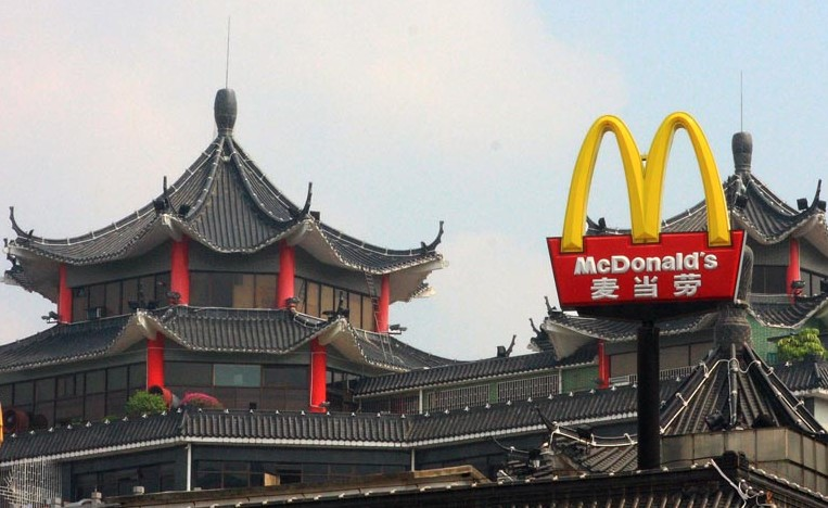 McDonalds Free Countries